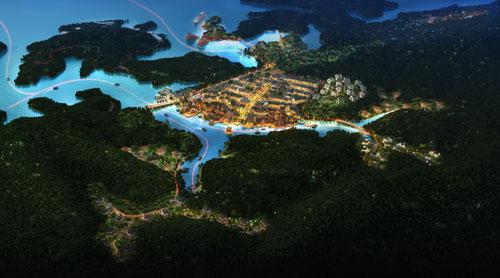 在千岛湖打造一个宜居,宜娱,宜养生,宜思古,宜运动,宜欢乐,宜静宜动的
