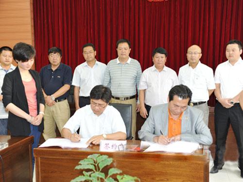> 新闻中心     云南通海旅游综合体项目总投资为20亿元,依托通海历史