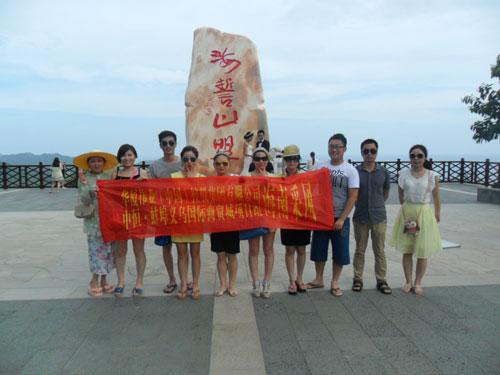 在五天的休闲度假期间,蚌埠案场员工一行游览了兴隆热带植物园,亚龙